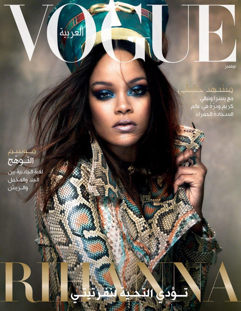 Rihanna Cover Vogue Arabia Nefertiti