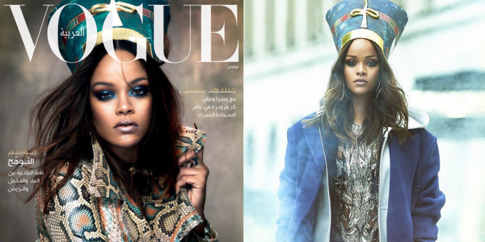 Vogue Arabia Cover Rihanna as Nefertiti